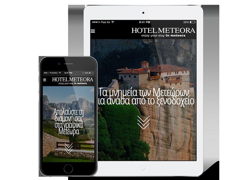 meteorahotel mobile version