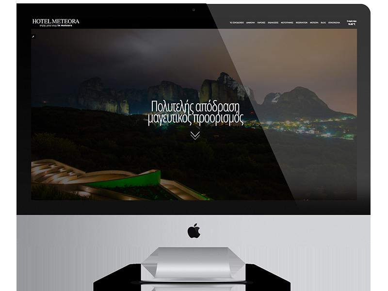 meteorahotel website