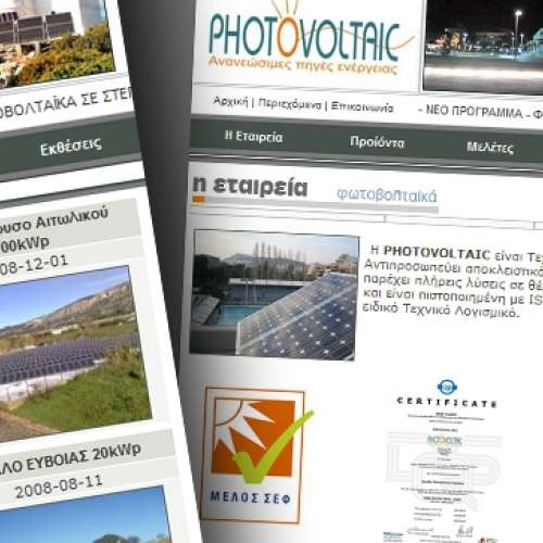 www.photovoltaic.gr