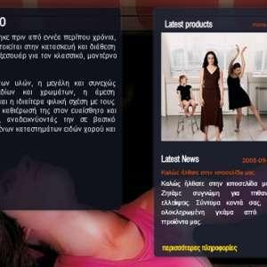 www.interfil.gr