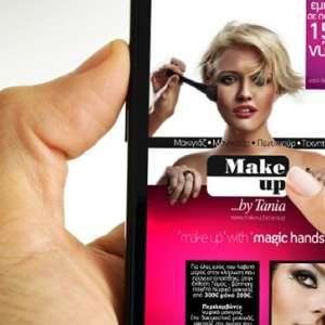 Makeupbytania newsletter 1