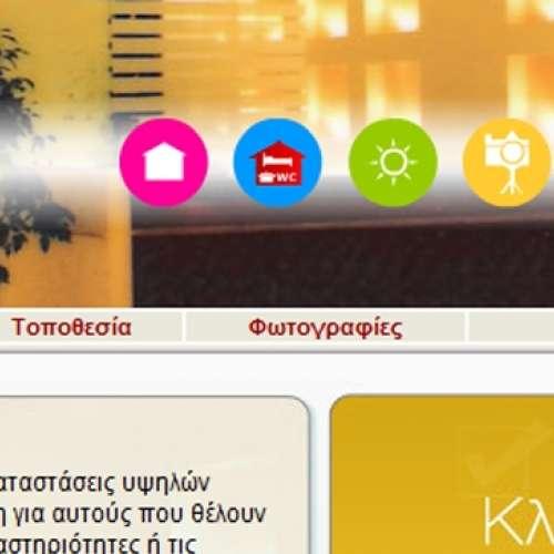 www.nestoriohotel.gr