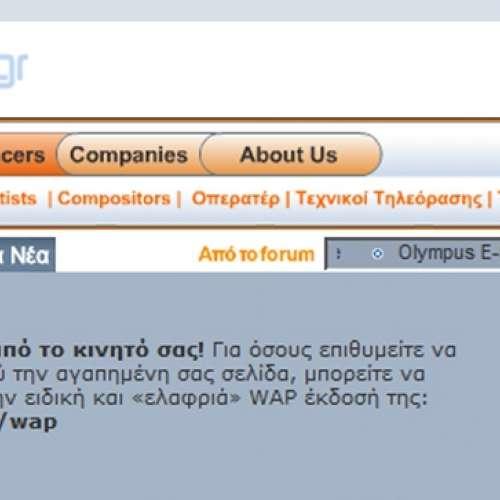 www.videomag.gr