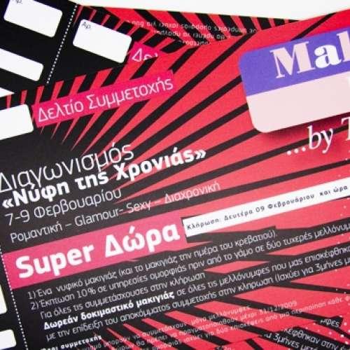 Makeupbytania contest dtp