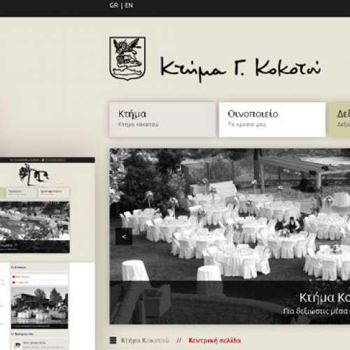 Ktimakokotou.gr