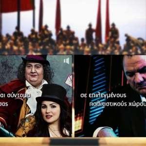 Metropolitan Opera banners