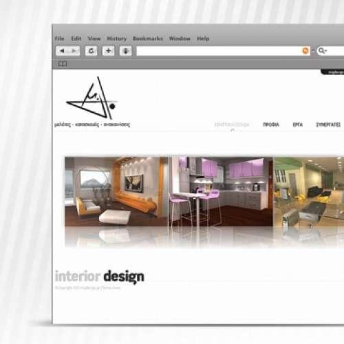 Mig Design interior design