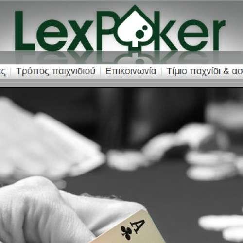 poker.lexcasino.com