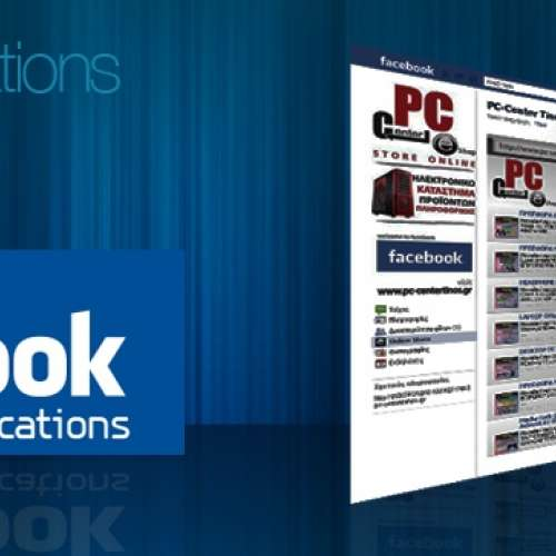 Facebook application Online Store