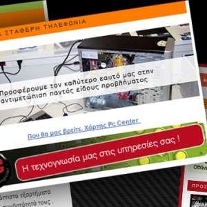 www.pc-centertinos.gr