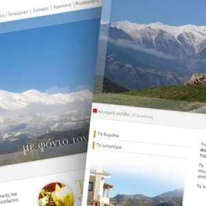 www.rahidi.gr