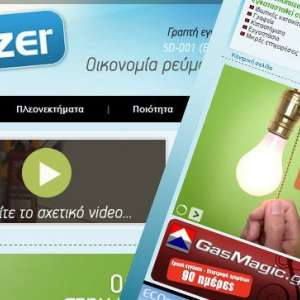 www.economizer.gr