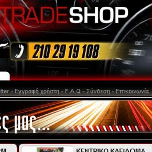 www.saveltrade.gr