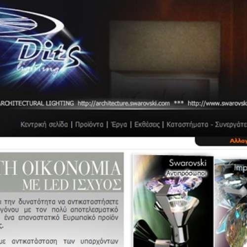 www.dits.gr