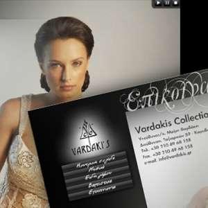 www.vardakis.gr