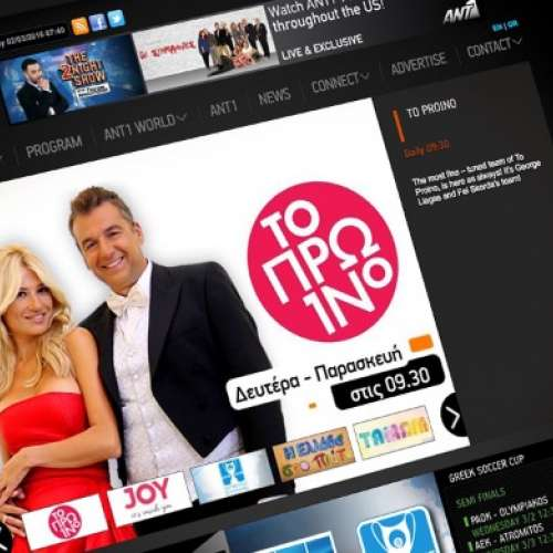 Antenna The Leading Greek TV Channel