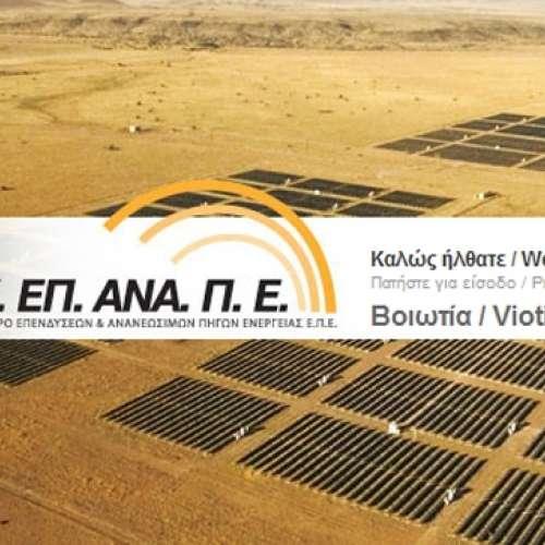 www.kepanape.gr