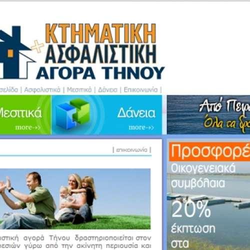 www.agoratinou.gr