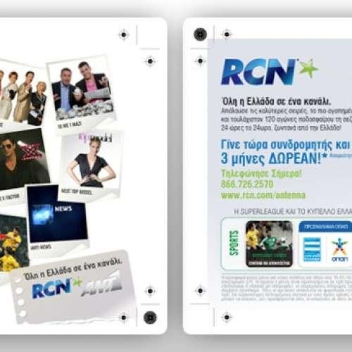 Antenna Postcard RNC