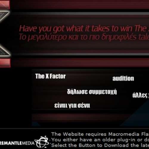 www.thexfactor.gr
