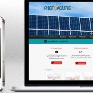 Photovoltaic.gr V2