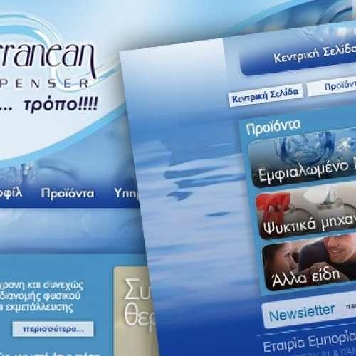 www.mediterraneanwater.gr