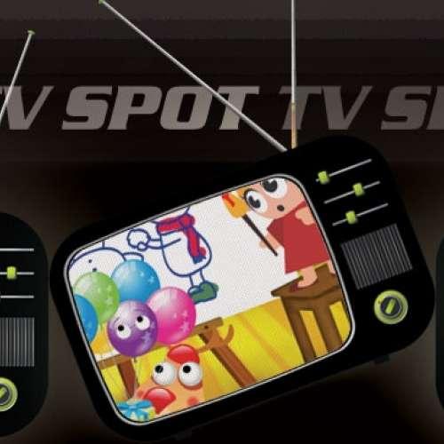 AntennaXmas TV SPOT