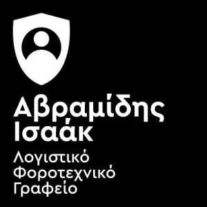 Αβραμίδης Ισαακ