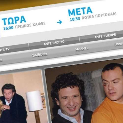 www.antennagold.gr