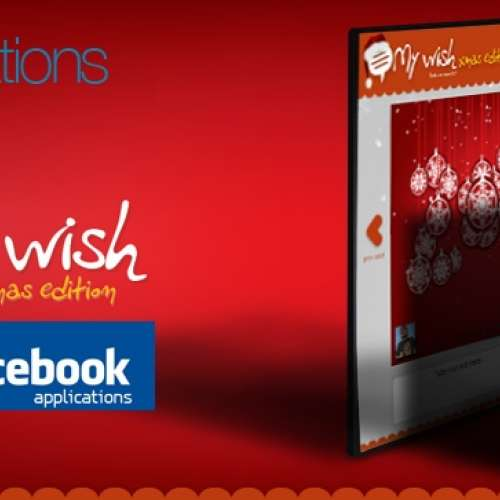 My Wish Facebook App | Xmas edition