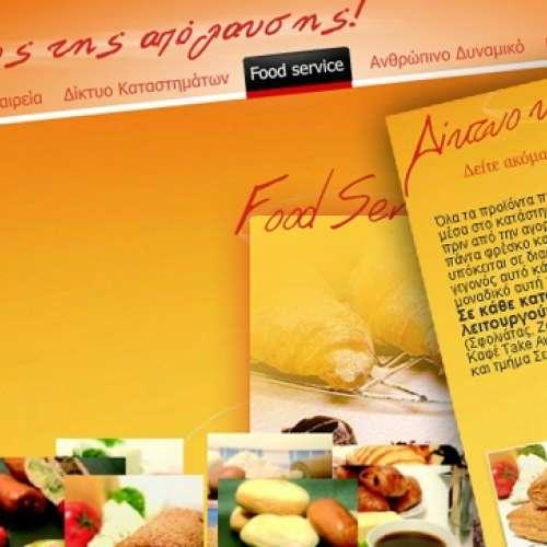 www.apollonion-bakery.gr