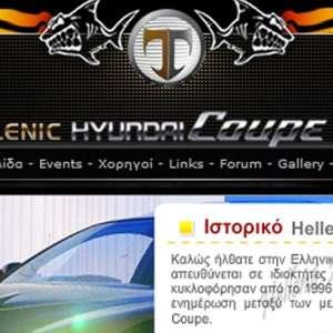 HHCC www.hhcc.gr