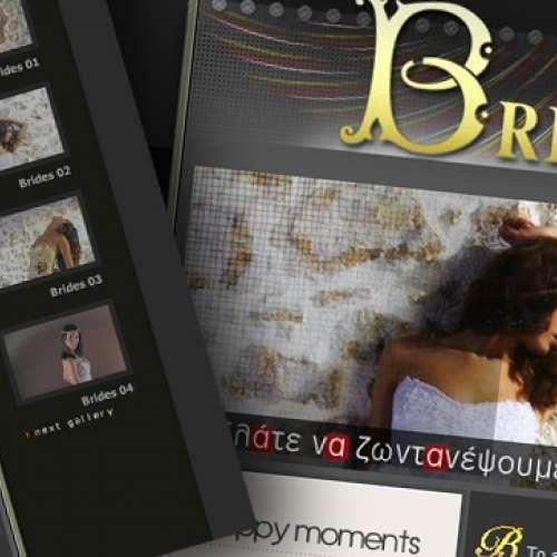 www.ebrides.gr