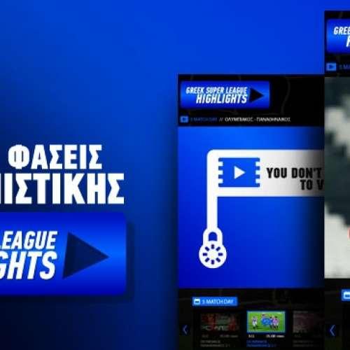 Antenna Super League Highlights