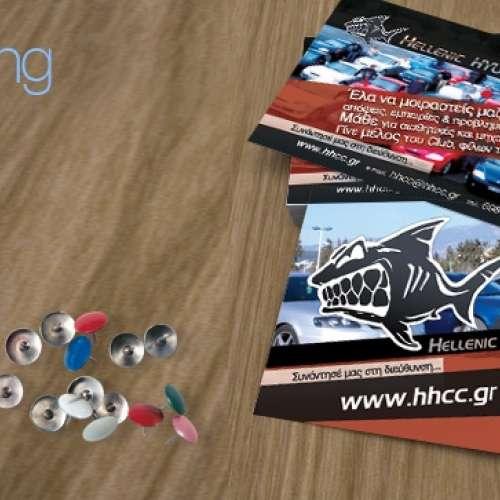 Cards HHCC