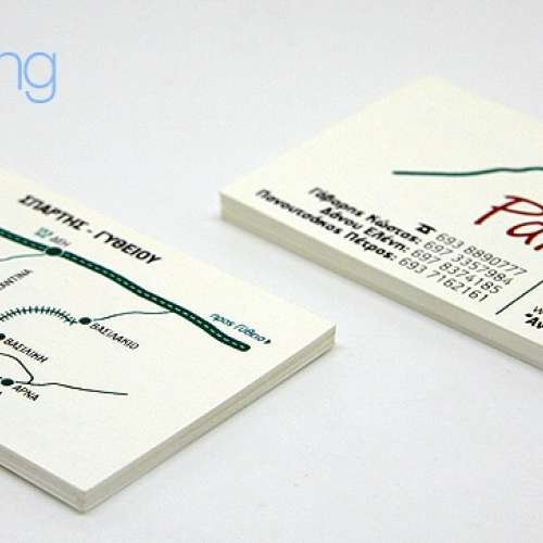 Rahidi  Business Cards
