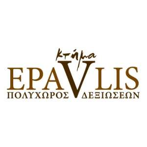 Ktima Epavlis