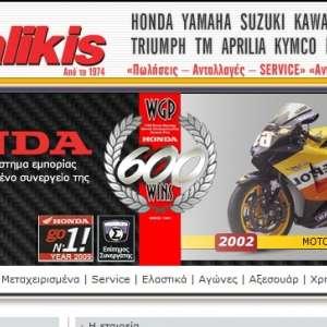 www.tsalikis.gr
