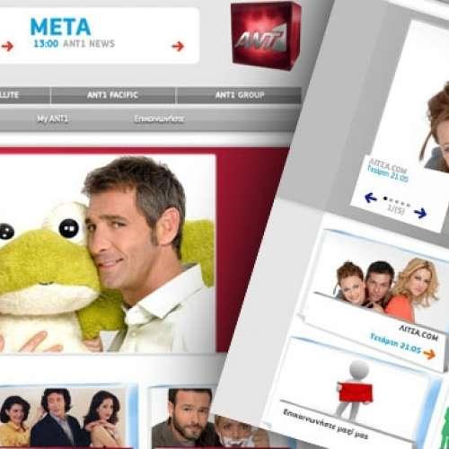 www.antennaeurope.gr