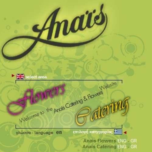 www.anaisanais.gr