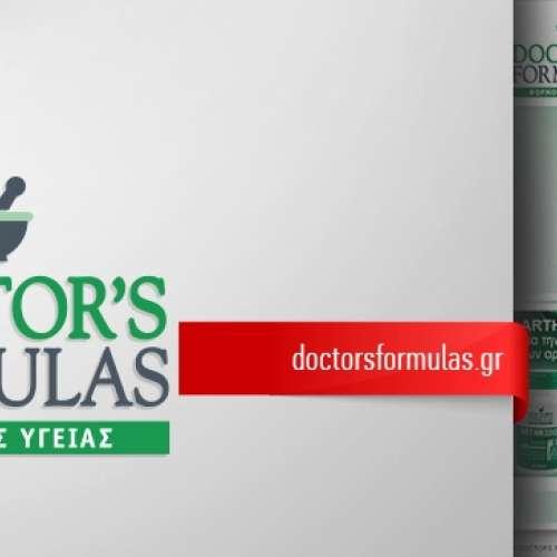 Doctorsformulas.gr
