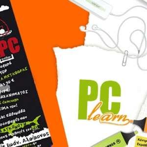 www.pc-learn.gr