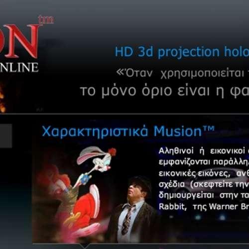 www.musion.gr