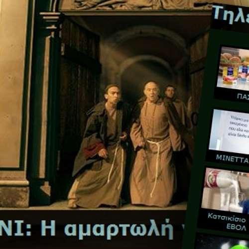 www.miga.gr