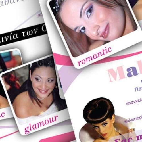 make up by tania newsletter