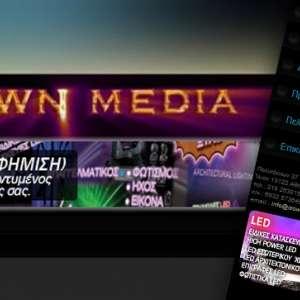 www.crownmedia.gr