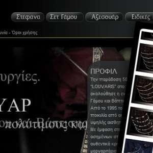 www.louvaris.gr
