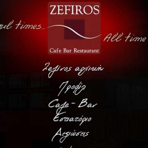 www.zefirosevents.gr
