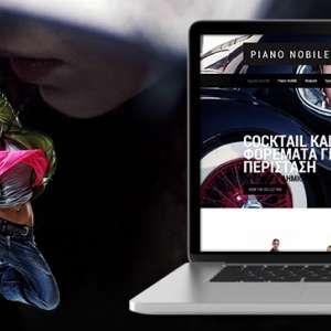 Pianonobile.gr