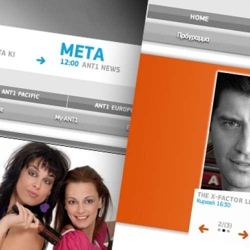 www.antennasatellite.gr